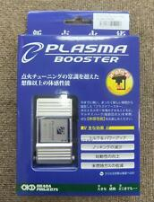 OKADA PROJECTS PLASMA BOOSTER (IGNITION BOOSTER) FOR MAZDA RX-7 FD3S SB253600B