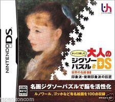 Used DS Yukkuri Tanoshimu Otona no Jigsaw Puzzle DS NINTENDO JAPANESE IMPORT