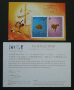 HONG KONG 2009 CHINESE NEW YEAR OX RAT GOLD COPPER M/SHEET MNH