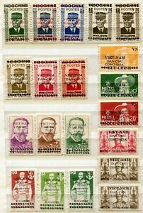 VE0596 NORTH VIET NAM Democratic Republic 1945-46 VIET MINH ISSUES Lot of 20 Min