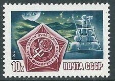 1976 RUSSIA SPAZIO LUNA 24 MNH ** - UR23-3