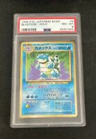 Pokemon 1996 Japanese BLASTOISE Basic Holo Foil #9 PSA 8 NM-MT