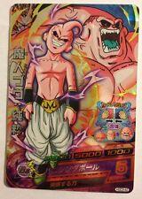 Dragon Ball Heroes GDM HGD3-42 SR