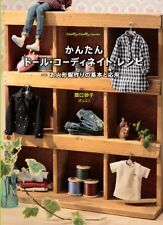 Doll Coordinate Recipe Dress clothes making BOOK - Japanese Craft