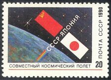 Russia 1990 Soviet-Japan Space Flight/National Flags/Rockets 1v (n17776)
