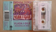 Vlada  i Gile  ‎– Rokenrol Za Decu.ROCK FOR CHILDREN YUGO 1989 .FREE SHIPPING