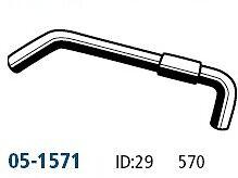 GATE TOYOTA Corolla (AE92) 1.6L (4A-GE) 1988-92 Upper Hose 05-1571