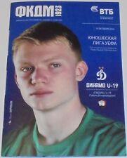 DYNAMO DINAMO MOSCOW - GABALA 2016 official programme UEFA Youth League U-19