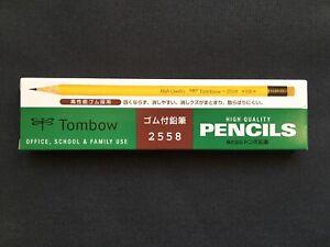Tombow High Quality pencil 2558-HB Black 1 dozen Quantity 12