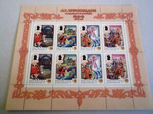 1999 Kyrgyzstan 200th Anniv of the Birth of A. S. Pushkin M/S u/m Mi.176/179