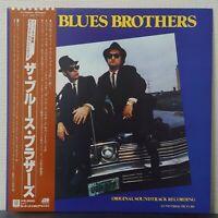 OST(BLUES BROTHERS) BLUES BROTHERS ATLANTIC P-10853A Japan OBI VINYL LP