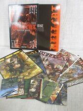 SHIROW MASAMUNE Poster Book w//Card /& Postcard GALGREASE 005 HELLCAT 2004 KO77*