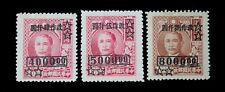 1948 China stamps Unused (A84)