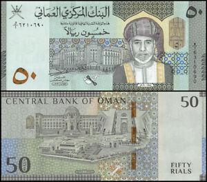 OMAN 2020 New 50 Rial