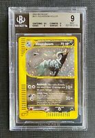 Pokemon BGS 9 Houndoom Holo Skyridge #H11/H32 English Mint