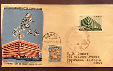 Japan 1965 Cachet First Day Cover Sc. 836 Philatelic Expo Postal Museum