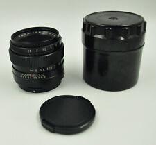 VEGA 12B 2.8/90 Russian USSR lens for Kiev 6, 60 camera #797962