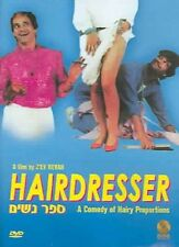 Hairdresser (DVD, 2005,) Hebrew w/subtitles Z'ev Revah  BRAND NEW