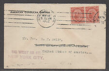 *South Africa Cover, SC# 4 (pair), To  New York USA, Forwarded, 11-14-1922