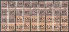 Deutsches Reich Dienst vanaf  92 gestempeld  c.w.  €  176,00