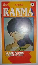INSERTO - HOBBY & WORK/ RANMA 1/2 - VOLUME 6 - ANIME