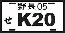 02-09 HONDA CIVIC SI K20 JAPANESE LICENSE PLATE TAG JDM