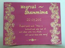 Islamic Canvas Hand Painted Arabic Calligraphy-Wedding/engagement Canvas 30x40cm