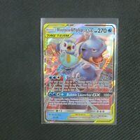 Blastoise & Piplup GX 38/236 ULTRA Rare Pokemon Card TCG Unified Minds