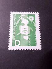 FRANCE 1991, timbre 2711, MARIANNE D vert, neuf**, VF MNH STAMP