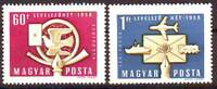 HUNGARY - 1958. AIR - MNH