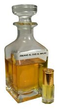 AMJAAD AL OUD AL MALIKI 3ML BY SURRATI HIGH QUALITY OIL