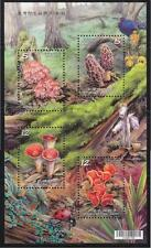 REP. OF CHINA TAIWAN 2013 WILD MUSHROOMS 3RD SERIES SOUVENIR SHEET 4 STAMPS MINT