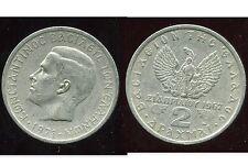 GRECE  2 drachmai 1971