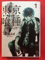 Tokyo Ghoul Vol.1 Japanese Original Manga F/S comic From Japan