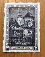 EBS Croatia Hrvatska NDH 1943 Zagreb Philatelic Exhibition Michel 115**