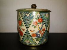 Vintage Art Deco Biscuit Tin Cookie Designed Daneo Nj Made by Metal Box England