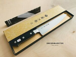 Tojiro DP VG10 Japanese Gyuto Chef Knife 210mm (Model F-808) MADE IN JAPAN