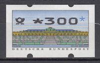 BRD 1999 Automaten-Freimarken Mi. Nr. 2.2. 3  300er Postfrisch (21420)