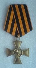 St. George Cross 1-st Class Degree Russian Imperial Military Order Copy Replica