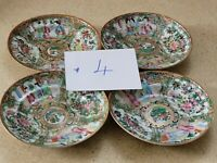 Chinese Porcelain Famille-Rose Set of 4 Bowls 6.25'' W ~ 1 3/8'' T