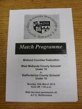 10/03/2014 West Midlands écoles U16 V Staffordshire écoles U16 [at AFC wulfron