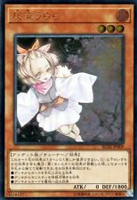 Yugioh / Ash Blossom & Joyous Spring RC02 Ultimate Rare / Japanese