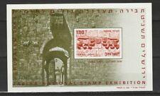 Israel Mi 431B Block 6 Tabira 1968 C.W. 3,00 MNH Postfris