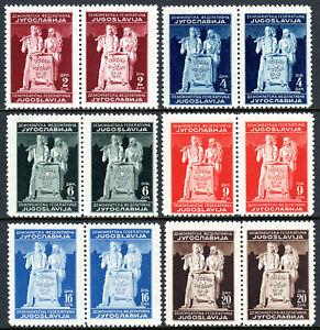 "Yugoslavia 185-196 se-tenant pairs, MNH. Constitution.""Labor"",""Agriculture"",1945"
