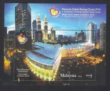 2014 MALAYSIA WORLD YOUTH STAMP EXHIBITION 1 (M/S) MNH