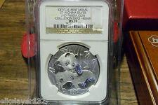 "2014 2ND Panda Coin Expo Silver Medal ""Sweet Panda"" 1oz ;NGC MS70 with COA &Box"