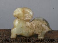 "2 ""Statue de Licorne Bête Sculptée en Jade Naturel Antique en Chine a1"