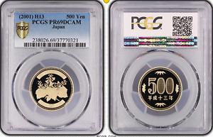 :2001(H13) 500-YEN JAPAN PAWLOWNIA KM# Y-125 PCGS PR 69 DEEP-CAMEO RARITY-R-8