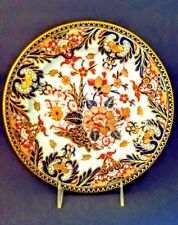 Antique Royal Crown Derby Cabinet Plate 11""