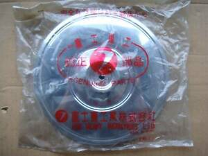 Subaru Leone Brumby L Series chrome dress hubcaps new old stock NOS